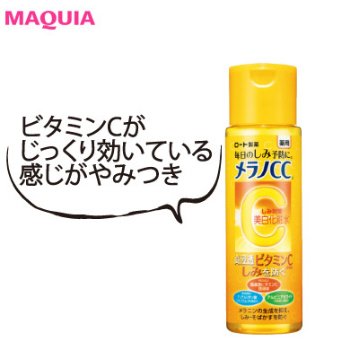 【¥3500以下のコスパコスメ】目利きインフルエンサーが愛用する化粧水&クレンジング_1_1
