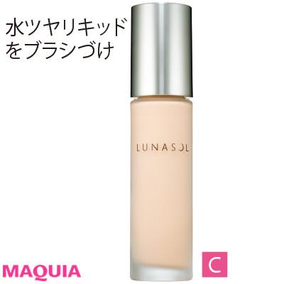 ルナソル グロウイングウォータリーオイルリクイド CL SPF18・PA++ 30ml ¥5000/カネボウ化粧品