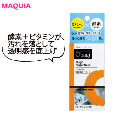 【¥3500以下のコスパコスメ】目利きインフルエンサーが愛用する化粧水&クレンジング_2_6