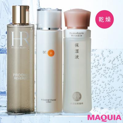 美容家・石井美保さんの透明感のある美しさは3本の化粧水がカギ!_1_1