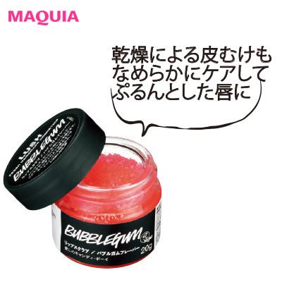 【ALL¥1500以下の本命プチプラ】毎日使いたいシートマスク&パーツケアアイテム_2_4