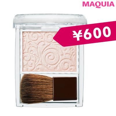 【¥1800以下のプチプラベース】優秀すぎる! 美容インフルエンサーのMYベストを発表_1_3