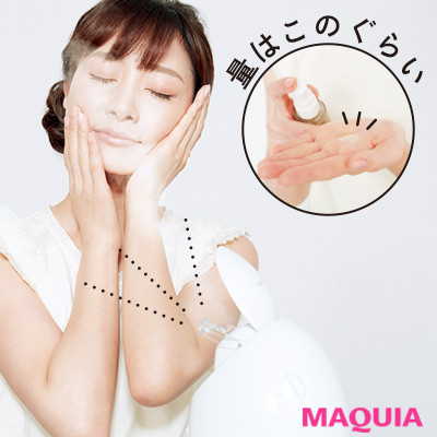 石井美保さんのうるおう秘策&愛用品を公開! クリームで肌アイロン、オイルで毛穴を押し上げetc._1_8
