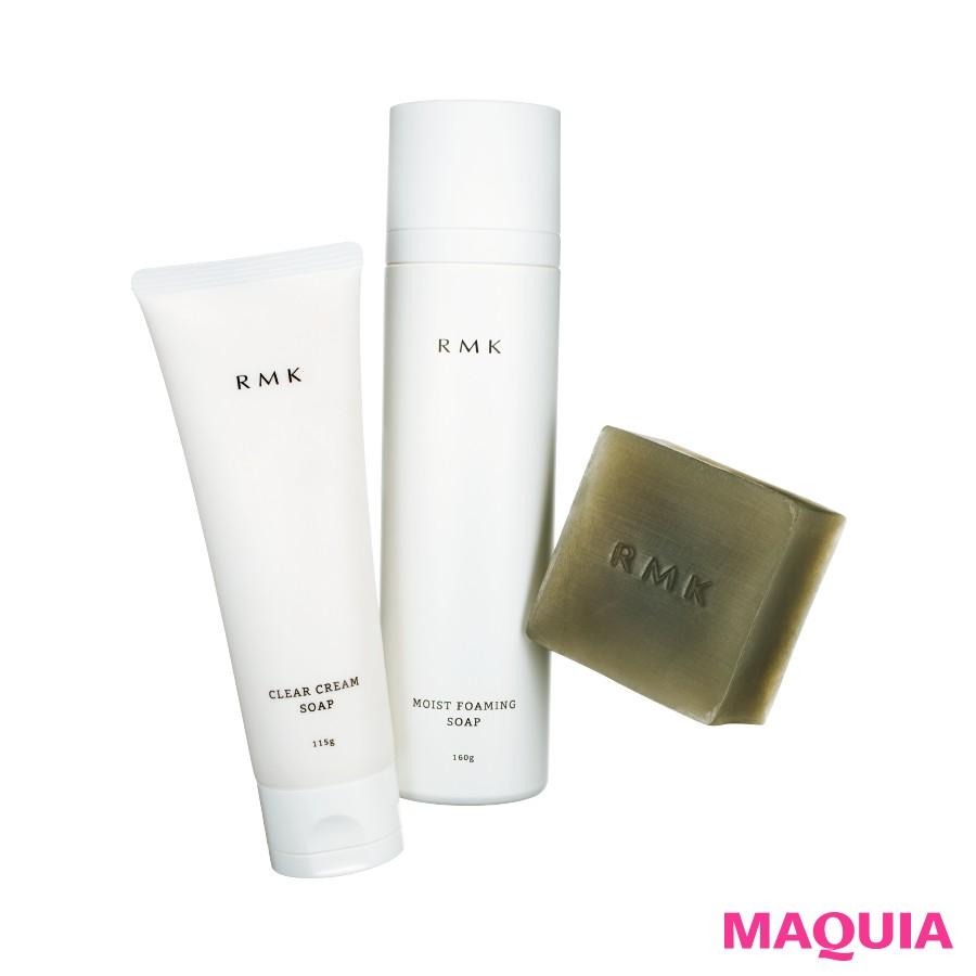 【おすすめ新作】汚れは落として潤いキープ「洗顔料」と、肌の透明感を高める「美白アイテム」_1_1