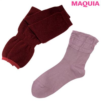 ツラい手足の冷えは簡単体操で解消! 専門家が答える手足の冷えとりQ&A_1_1