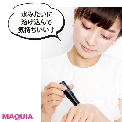 今が買い!石井美保さんが選ぶスキなし春ファンデーション4選_1_3