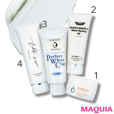 酵素洗顔の勢い、止まることを知らず! 夏の美肌を叶える洗顔料10選_1_1
