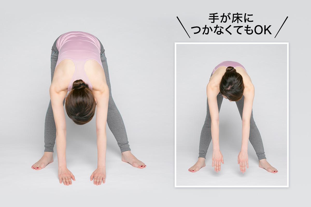 垂れ下がったお尻を引き上げるウォーミングアップ【美尻プログラムLesson1】_1_2