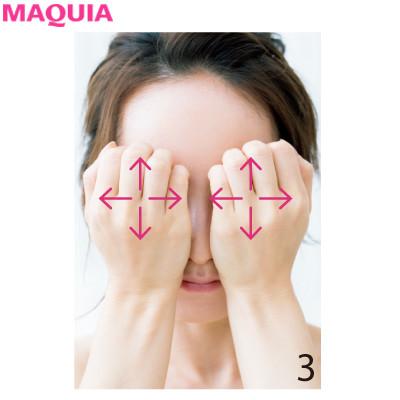 目の疲れをリセットする【1セット33秒でOK】の超簡単ストレッチとは?_1_3