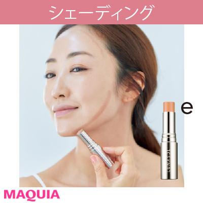【神崎 恵さんが全プロセスを公開!】幸せ顔でいるためのツヤ肌メイク術_2_8