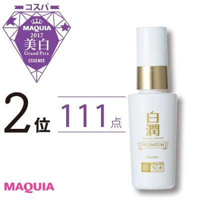 化粧水、美容液etc.美容のプロが厳正ジャッジしたコスパ美白グランプリ_1_5