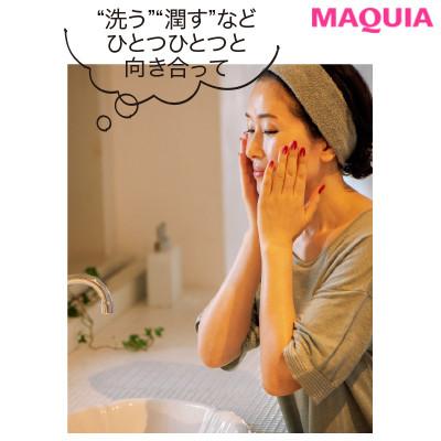 情報がありすぎて美容の迷子に……小林ひろ美さんが「リセット美容」の基本を指南!_1_1