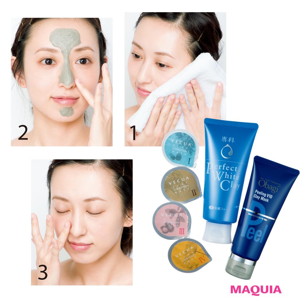 毛穴づまりは洗顔で撃退! 正しい洗い方と洗顔料選びを教えます