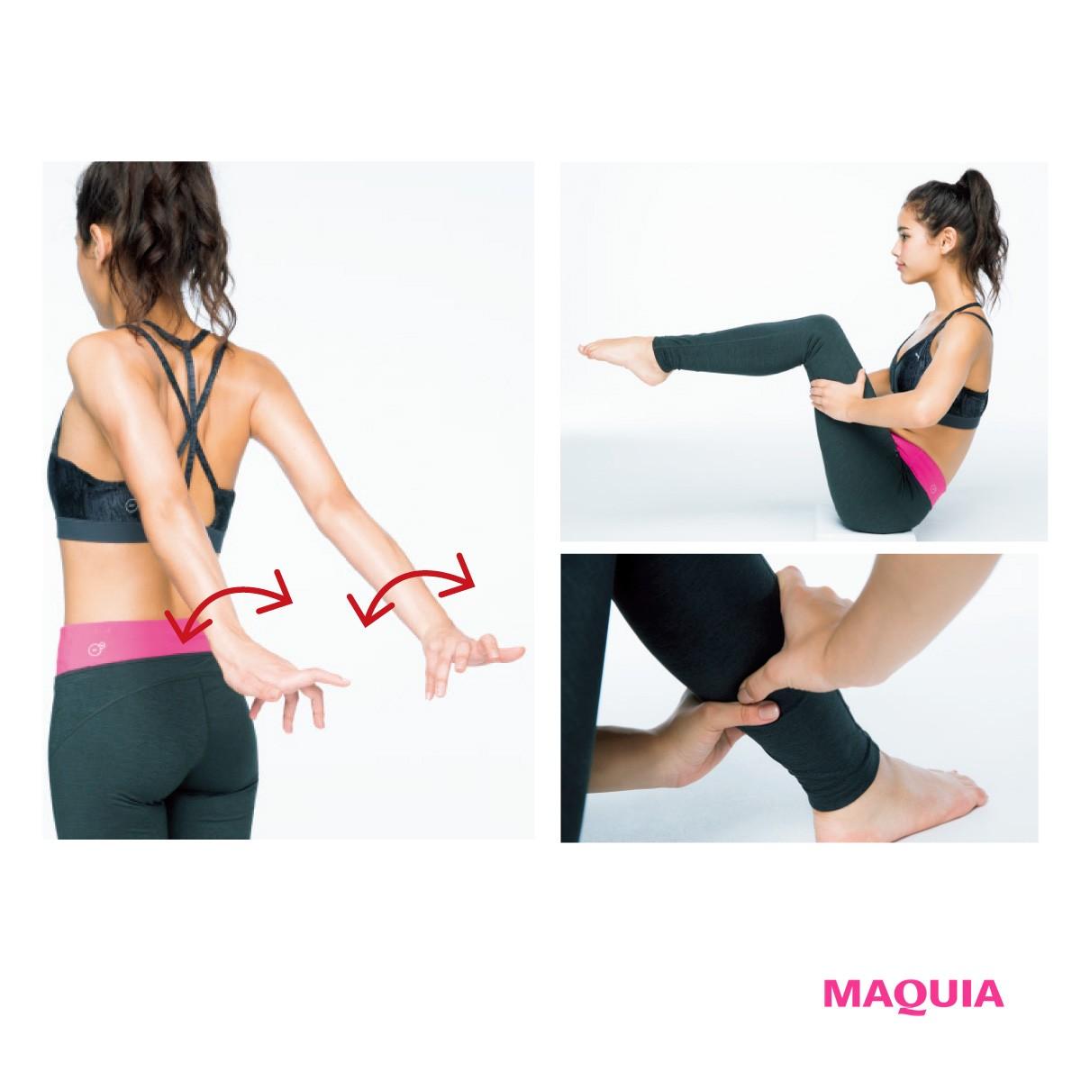 二の腕、下腹部、脚やせに効く! マッサージ&筋トレで目指せ、理想のボディライン
