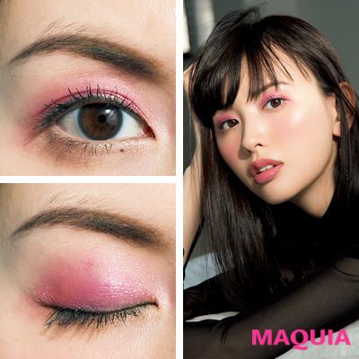 【塗り方MAP付き】夜遊びピンク、艶パープルetc. 旬顔になれる春のアイレシピ×4_1_1