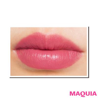 ブルベ肌の愛され色は、青みピンク!  ワンランク上の美しさを叶えるリップ4選_1_1