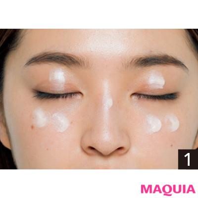 瞳を輝かせると、美肌も若見えも叶う! アイキャッチを増すメイク術を大公開_1_1