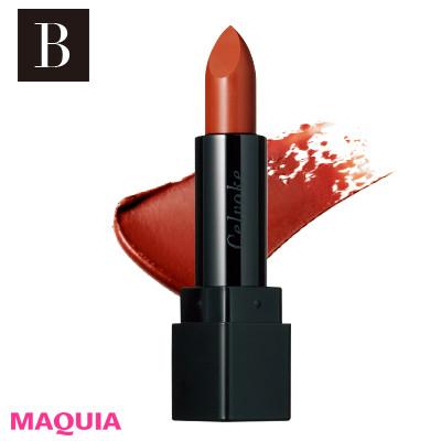 この秋注目のカラー、カッパーブラウンとテラコッタでヘルシーな色っぽさのある表情に_1_2