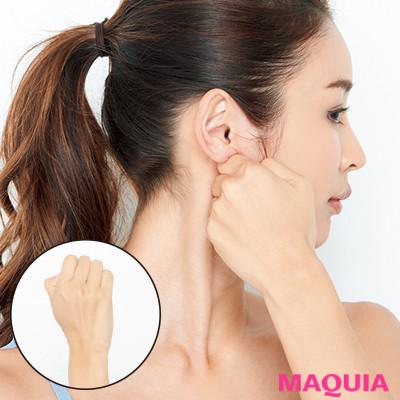 3.耳の下〜首〜鎖骨を押す