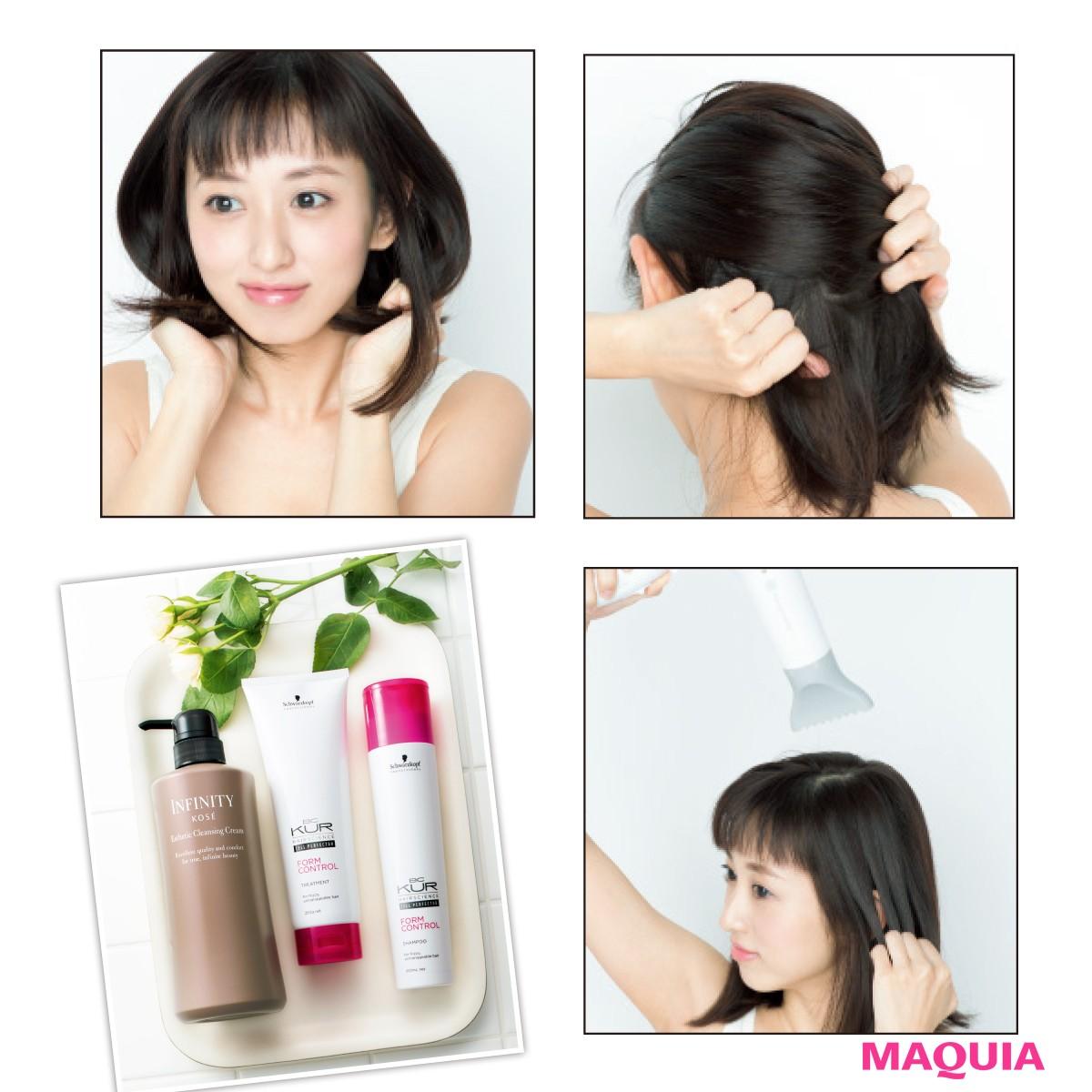 髪のうねりはこれで解決! 梅雨時のケア~スタイリング方法を徹底レクチャー