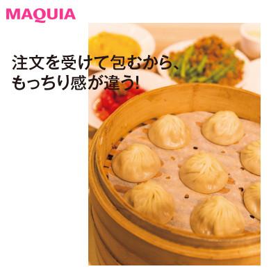 """""""絶対食べたい""""台湾の激ウマフードルポ! ~昼ご飯&食べ歩き編~_1_1"""