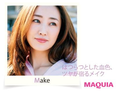 「昼輝く女」になる、神崎恵さん直伝・休日の散策デートにはナチュラルメイク_1_2