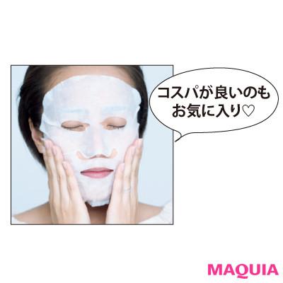 保湿を重視! 高画質テレビでもナチュラルメイクをキープする、上田まりえさんのスキンケア術_1_2