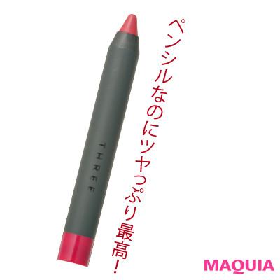 ブルーベース肌の美しさが際立つ濃色Lipはコレ!秋新色をつけ試し_1_5