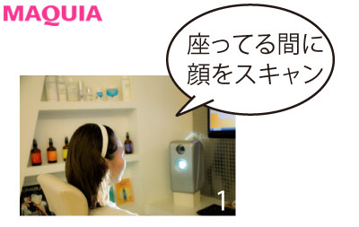 4Dスキャンで小顔を科学する!? 目からウロコの韓国美容医療・潜入ルポ_3_1