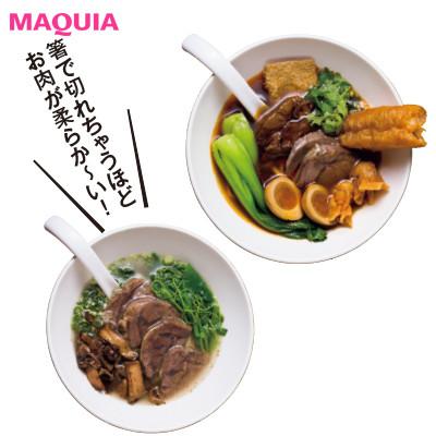 """""""絶対食べたい""""台湾の激ウマフードルポ! ~昼ご飯&食べ歩き編~_1_2"""