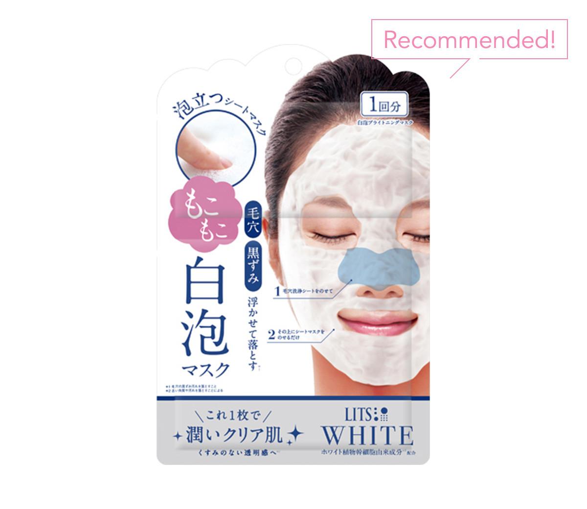 小鼻周りを集中ケアする「毛穴洗浄シート」と、濃密泡が発泡して泡パックに変化する「白泡マスク」をダブル使いする贅沢なディープクレンジングマスク。LITSホワイト「もこもこ白泡マスク」1回分 ¥450/ネイチャーラボ