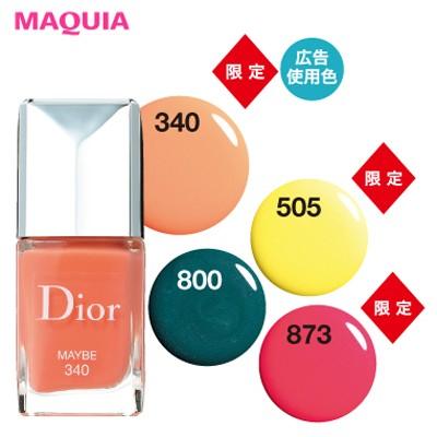 Diorの色彩豊かな春新作コスメで花のような美しさを手に入れて_1_12