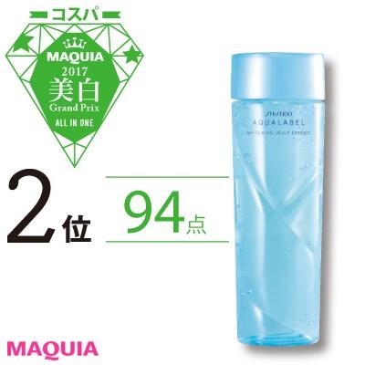 化粧水、美容液etc.美容のプロが厳正ジャッジしたコスパ美白グランプリ_1_2