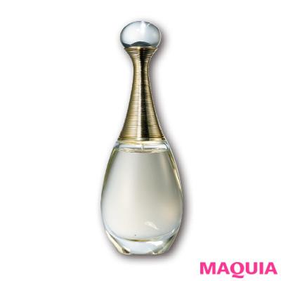 支持率No.1のモテ香水はこれ! マキア読者が選んだ2018上半期香水ランキング5選_1_4