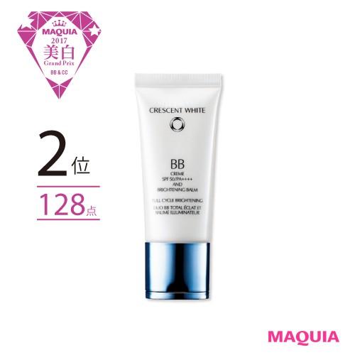 【美白・UVグランプリ】UV BB・CC部門&ファンデーション部門の逸品を発表!_1_1