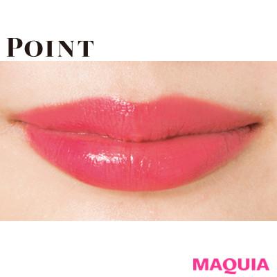 メリハリまで高まる美肌養成ピンク