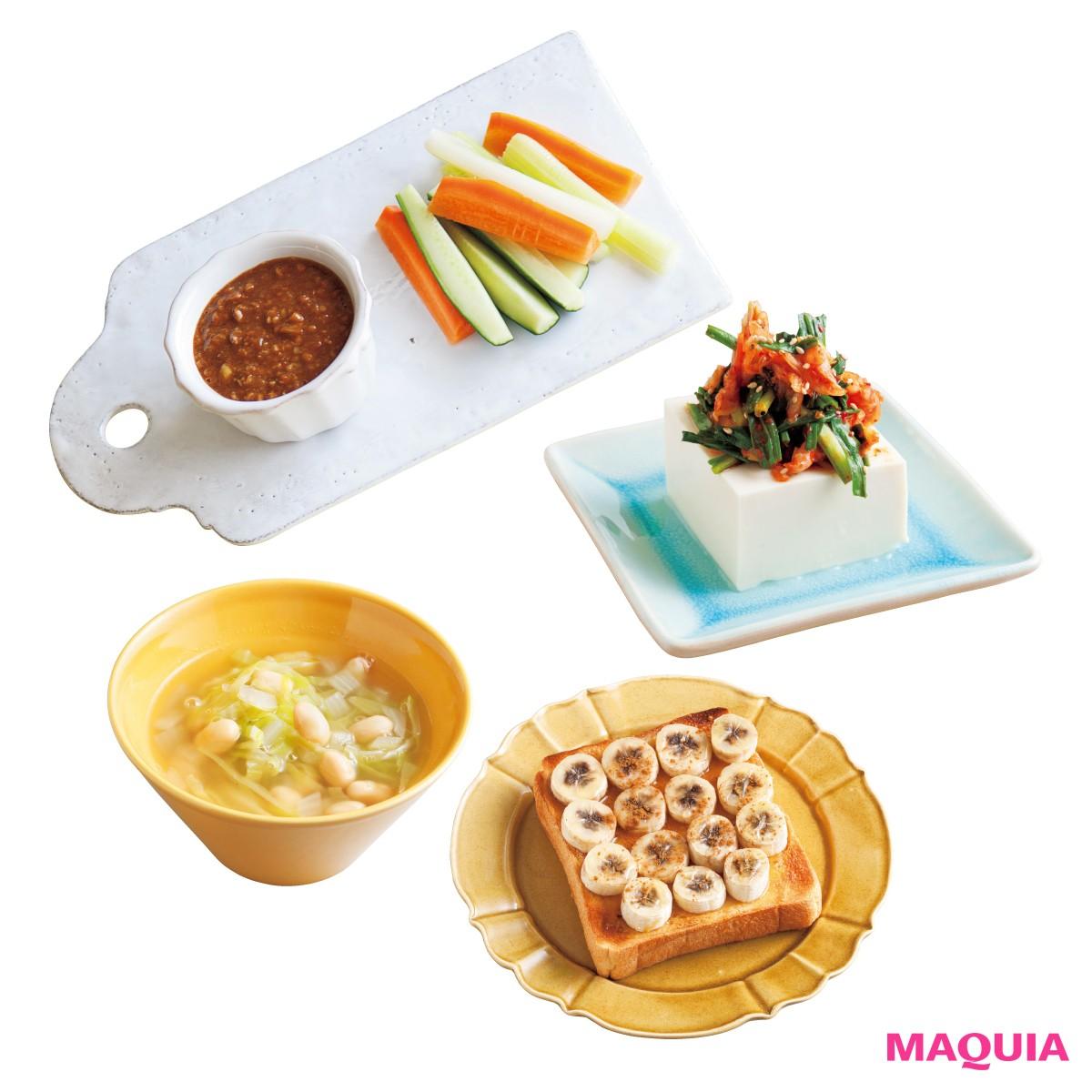 朝ごはんに◎! 簡単2ステップの美腸レシピ~納豆みそディップ、バナナトーストなど~
