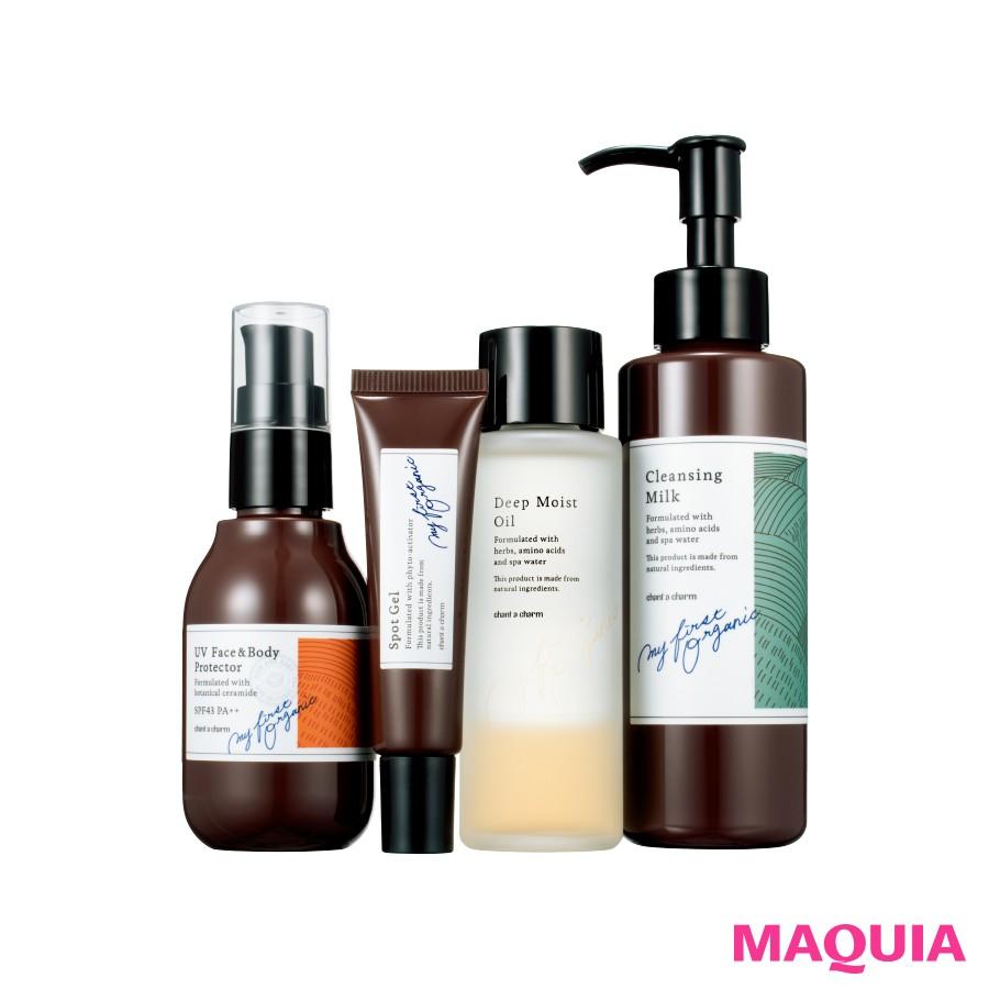 【おすすめ新作】汚れは落として潤いキープ「洗顔料」と、肌の透明感を高める「美白アイテム」_1_3