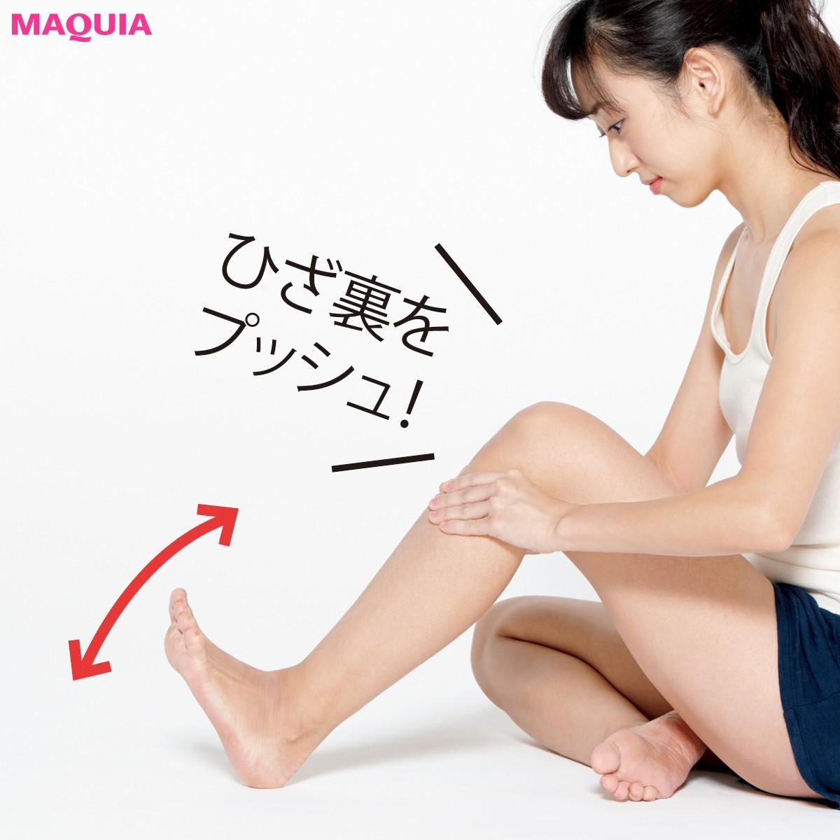 ふくらはぎの痩せポイントを知って、むくまない&膝下ほっそり美脚に!
