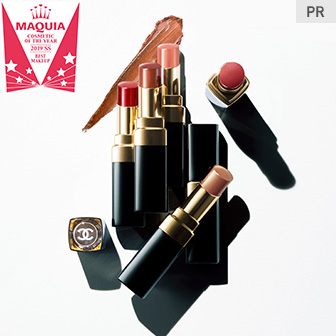 【2019上半期ベスト・メイクアップ大賞】美容賢者が惚れ込んだ! 圧倒的1位はシャネルのリップスティック