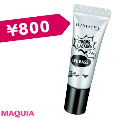【900円以下の速乾プチプラ】美容インフルエンサー・和田さん。セレクトの名品TOP3_1_1