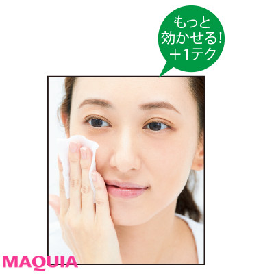 【黒ずみ・詰まり/乾燥・敏感】毛穴悩みに効く名品化粧水8選_1_5