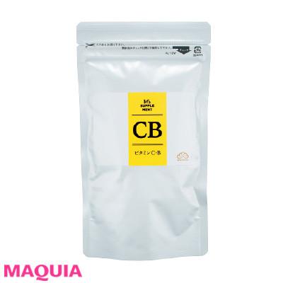 松倉クリニック  M's supplement CB