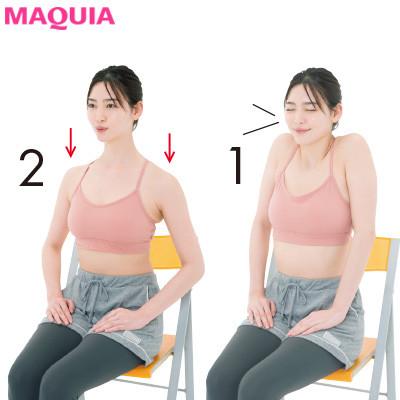 肩こり解消は、まず動かしてほぐすべし! 体幹意識で効果UP_1_3