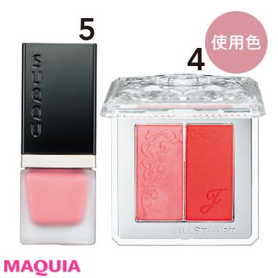 春はペールピンクでピュア顔に! 大人の可愛さと色っぽさを引き出す「くすみ色メイク」_1_2