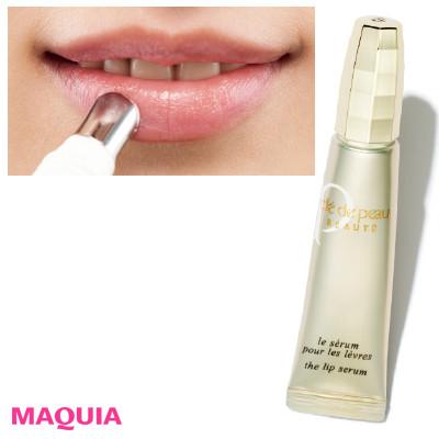 ¥500以下のプチプラ~憧れブランドまで! 唇のお悩みは最新リップコスメで解決_1_1