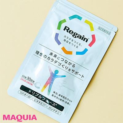 ¥250のエイジングケアマスクほか、春の最新美ネタを大放出!_1_6