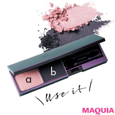 渋紫色パレットで知的な色気を! 岡野さんが提案する最旬オフィスメイク_1_1