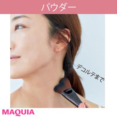 【神崎 恵さんが全プロセスを公開!】幸せ顔でいるためのツヤ肌メイク術_2_10