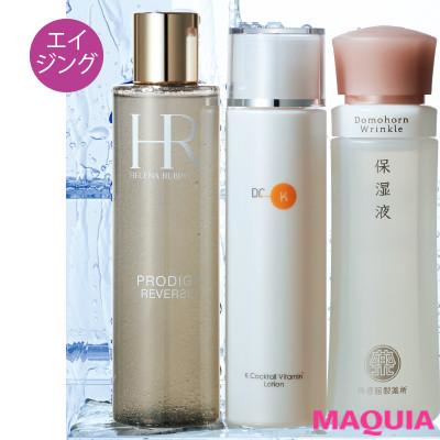 美容家・石井美保さんの透明感のある美しさは3本の化粧水がカギ!_1_3